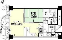 1LDK  洋室約6畳 LDK約15.4畳