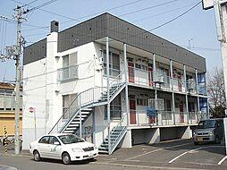 北海道札幌市東区北二十四条東21丁目の賃貸アパートの外観