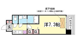 スプランディッド神戸北野[2階]の間取り