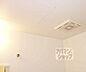 風呂,1K,面積26.04m2,賃料5.6万円,JR東海道・山陽本線 西大路駅 徒歩12分,JR山陰本線 梅小路京都西駅 徒歩14分,京都府京都市下京区西七条北衣田町