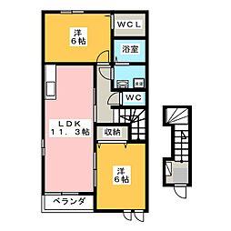 ユリスモール[2階]の間取り