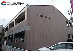 Y'Sハウス星の宮[2階]の外観