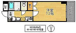 デンクマール50[2階]の間取り