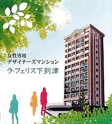 JR日豊本線 南小倉駅 徒歩24分の賃貸マンション