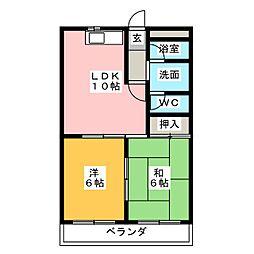 ひかりマンション[5階]の間取り