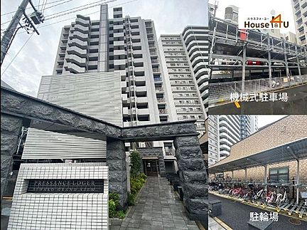 鉄筋コンクリート造15階建て