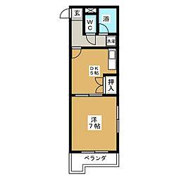グランドハイツ社台[4階]の間取り