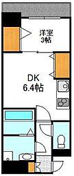 YOU'S VIII番館 5階1DKの間取り
