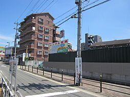 横堤駅 0.8万円