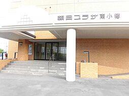 小樽市若松2丁目 朝日プラザ南小樽