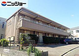 桜本町駅 3.4万円