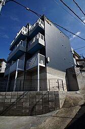 神奈川県横浜市西区西戸部町3丁目の賃貸アパートの外観