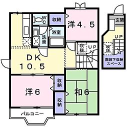 サンビレッジリリー平塚 C[203号室]の間取り