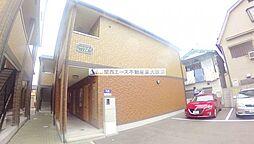 大阪府東大阪市下小阪4丁目の賃貸アパートの外観