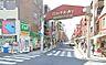 周辺,2K,面積32m2,賃料7.5万円,東急東横線 日吉駅 徒歩8分,,神奈川県横浜市港北区日吉1丁目