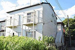 八街駅 2.7万円