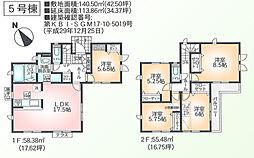 東京都八王子市東中野