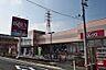 周辺,2LDK,面積61.47m2,賃料9.2万円,JR総武線 西船橋駅 徒歩12分,東京メトロ東西線 西船橋駅 徒歩12分,千葉県船橋市海神町西1丁目1209-1
