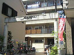メゾンクロワール[3階]の外観