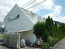 [タウンハウス] 長野県茅野市ちの の賃貸【/】の外観