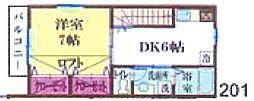 新築物件 お出かけに便利な都賀駅徒歩5分の立地 2階1DKの間取り