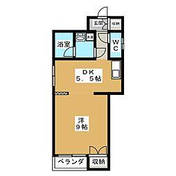 シャトー・クレール[5階]の間取り