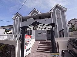 三木ハウス[2階]の外観
