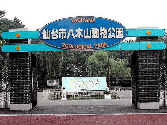 八木山動物園 ...