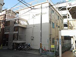 美保マンション[2階]の外観