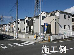 神奈川県平塚市東八幡4丁目