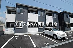 JR山陽本線 岡山駅 バス30分 錦貯水下車 徒歩1分の賃貸アパート