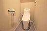 新しくお住まいになる方のことを考えて、トイレも新品に交換しました。  ,3LDK,面積70.8m2,価格2,980万円,JR京浜東北・根岸線 大宮駅 徒歩20分,JR高崎線 大宮駅 徒歩20分,埼玉県さいたま市大宮区堀の内町3丁目