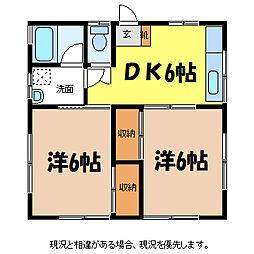[一戸建] 長野県駒ヶ根市赤穂 の賃貸【/】の間取り