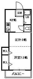 アビタシオン[2階]の間取り