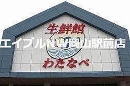 [一戸建] 岡山県岡山市南区妹尾丁目なし の賃貸【/】の外観