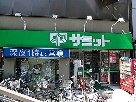 サミット笹塚店...