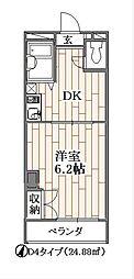 メイプルエイト[7階]の間取り