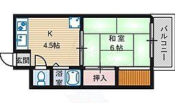 我孫子町駅 2.9万円