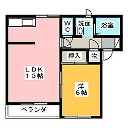 渋見町 4.9万円