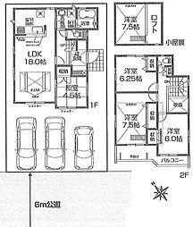 静岡県浜松市中区高丘北2丁目