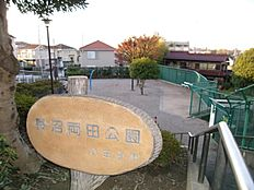 長沼両田公園 490m