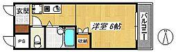 サニーヒルズ永山園[3階]の間取り