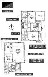 南浦和駅 4,680万円