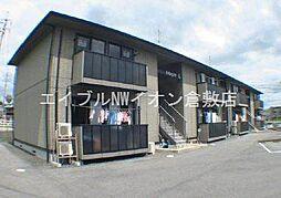 岡山県浅口郡里庄町大字浜中丁目なしの賃貸アパートの外観
