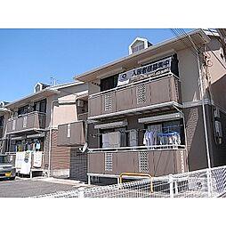 奈良県桜井市西之宮の賃貸アパートの外観