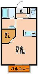 メゾン・ド・アニー[2階]の間取り