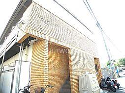 ロイヤルハイツ上賀茂[207号室号室]の外観