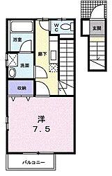 メゾンフドー[2階]の間取り