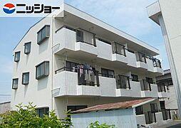 サンヴィラ篠田 B棟[2階]の外観