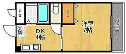 アイム塚口[4階]の間取り